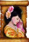 曹操的女兒清河公主爲了離婚竟然誣陷丈夫謀反?